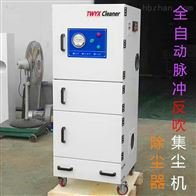 MCJC-4000供应木屑粉尘工业集尘机
