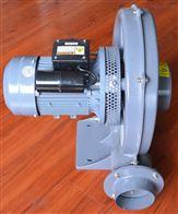 CX-100A輸送纖維物料輸送中壓風機