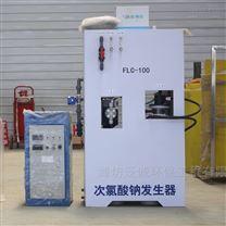 自來水二氧化氯發生器