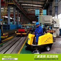驾驶式扫地车厂家 江苏明诺工厂