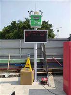 OSEN-6C搅拌站扬尘设备免费对接住建局监管平台