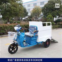 陕西明诺三轮装桶保洁车