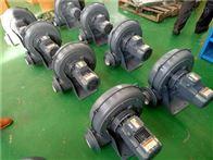 PF150-2吸纸条输送中压风机