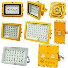200W防爆LED泛光灯 防爆led投光灯200瓦
