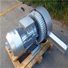 RB-92S-3大吸力漩涡风泵