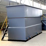 电镀废水处理设备气浮机