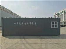 WSZ云南丽江洗肉污水设备厂家