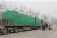WSZ湖北咸宁食品厂污水处理方式