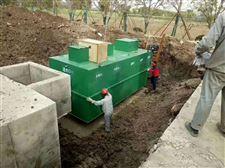 WSZ福建南平生活污水处理设备