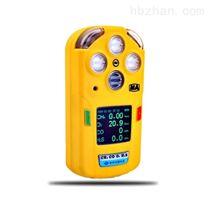 第二代四合一氣體檢測儀