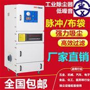 MCJC-75007.5KW粉尘集尘器