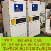 MCJC-7500全风工业集尘机