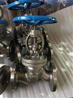 J41F钛合金截止阀
