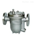 自由浮球式蒸汽疏水阀CS41H-16C DN50