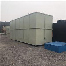 WSZ农村生活污水治理设备
