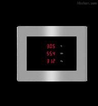 KH53溫濕度差壓變送器