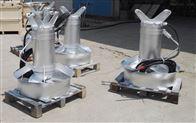 不锈钢潜水搅拌机