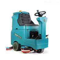 YSD-700洁乐美驾驶自动洗地机车间清洗车YSD-700