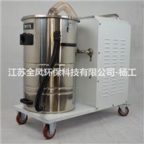 简易型工业吸尘器