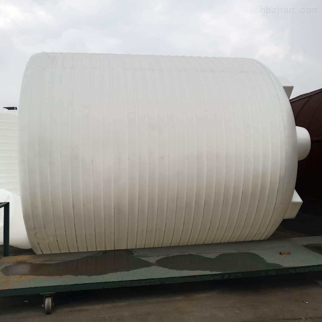 30吨原水罐 酸碱储存桶