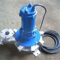 QXB潜水曝气机价格