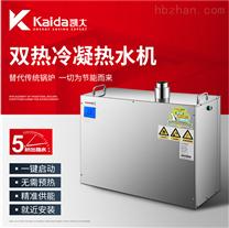 沈阳凯大锅炉——专业的沈阳热水机提供商