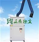 可移動式360度焊煙淨化器