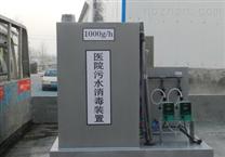 医疗废水设备