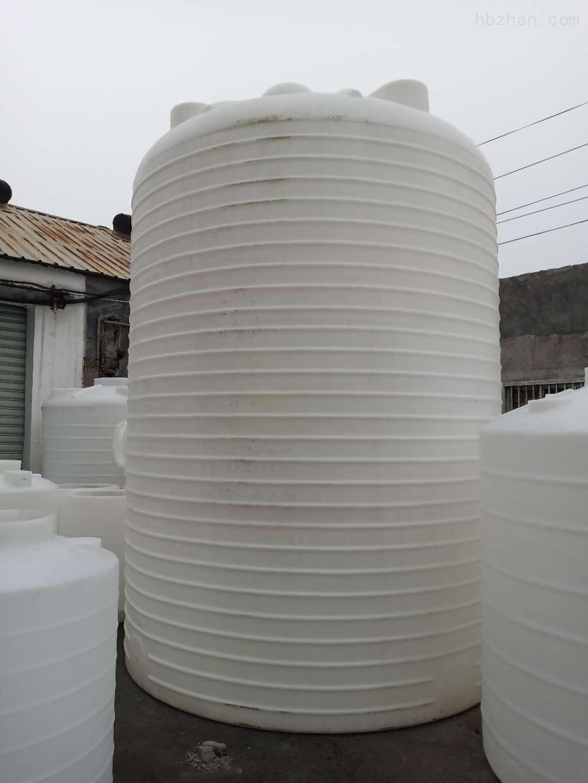 40000升塑料储水罐 乙酸钠储罐