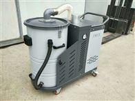 DH3000地面粉尘用移动吸尘器