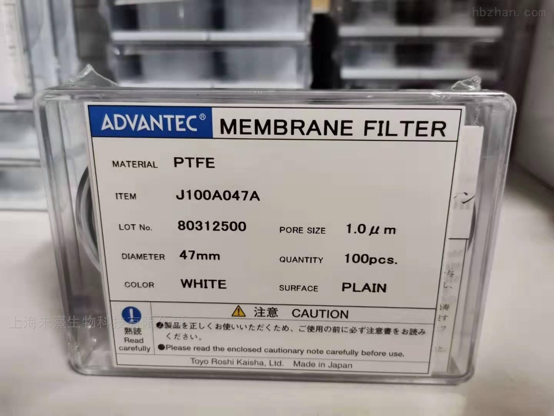 日本东洋Advantec聚四氟乙烯PTFE滤膜