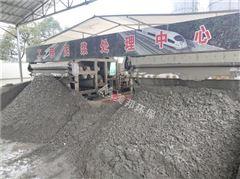 工地打桩泥浆脱水设备
