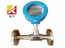 RSL熱式氣體質量流量計