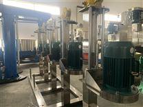 深圳智能高顏值環氧樹脂分散機報價訂製