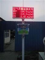 生态环境监测系统 网格化空气站