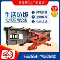 卧式垃圾收集设备 控制 结构 外型 重量