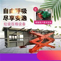 预埋式垃圾收集设备 压缩方式 功率