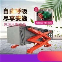 舉升式垃圾站壓縮機 外觀 價格