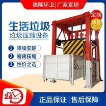 中型 提升式垃圾轉運站壓縮betway必威手機版官網 室內 照片