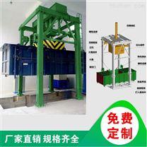 垂直式垃圾轉運站壓縮裝置
