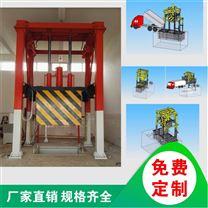 农村压缩式中转站设备-垂直式-景区-大容量