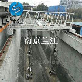 TGN-11-14行车式抬耙 辐流沉淀池吸泥机环保无污染