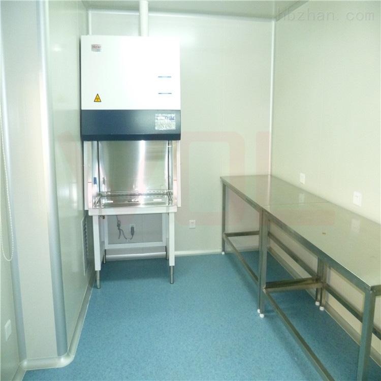 動物疫病防控中心實驗室工程