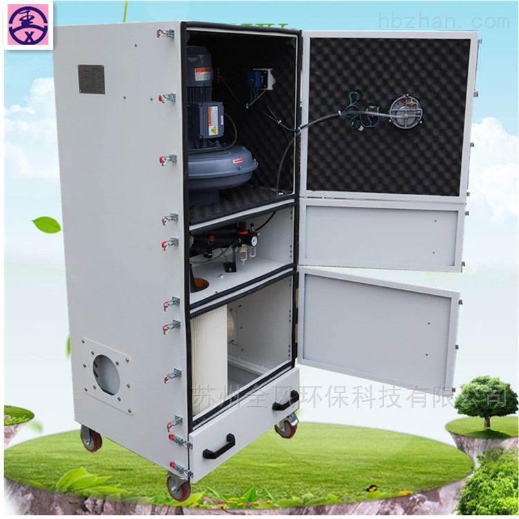 MCJC-1500 脉冲粉尘工业集尘器