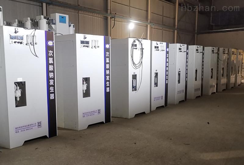北京次氯酸钠发生器/自来水厂杀菌消毒设备