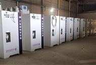 电解次氯酸钠发生器/贵州饮水消毒加氯设备