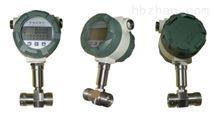 循環水電磁流量計