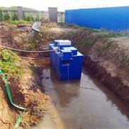 5m3/d地埋式一体化生活污水处理设备