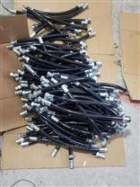 防爆軟管穿線管BNG-20X700mm