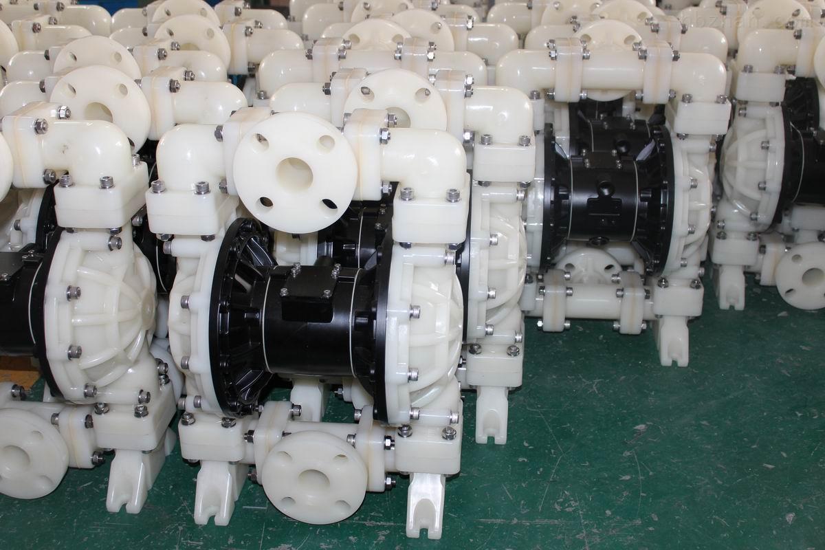 塑料隔膜泵厂家